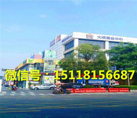 龙华村委统建楼可分期三年