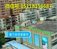 公明村委统建楼出售